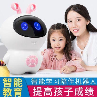 机器人智能对话儿童智能机器人早教机学习机多功能故事机儿童玩具