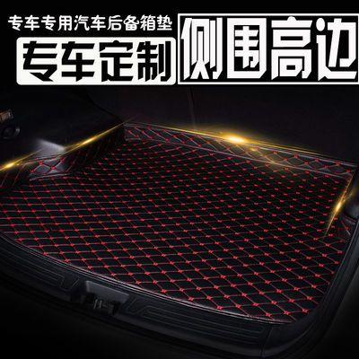 适用于广汽丰田凯美瑞2012/2013/2014年2015新款后备箱垫全包围大