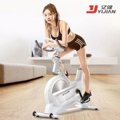 亿健动感单车家用室内自行车减肥器材超静音运动单车磁控健身车D8