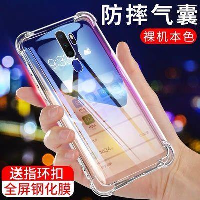 OPPOA11X手机壳A11保护套A11X防摔透明软硅胶全包边男女款钢化膜
