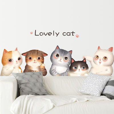 可爱猫咪墙贴画贴纸墙贴卧室房间床头自粘装饰品墙纸宿舍墙壁