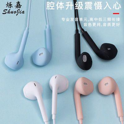30823/通用耳机线OPPO.华为.ViVO小米手机电脑入耳式运动重低音圆插有线