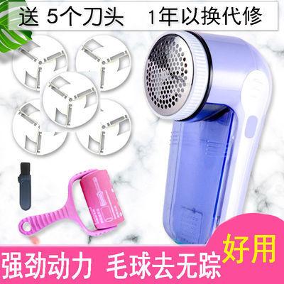 大功率毛球修剪器剃毛器剃毛机充电插电除吸脱打刮去毛器去球器