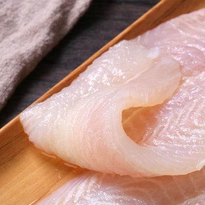 顺丰包邮 越南进口巴沙鱼冷冻水产海鲜整条去皮龙利鱼柳无刺无骨