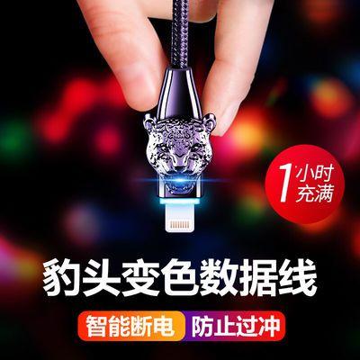 智能断电苹果手机数据线充电器线iPhone6s7p8xrmax快充平板加长11