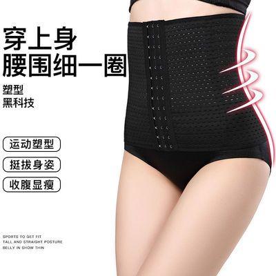 菲米娜束腰带瘦身减肥产后美体塑身衣束腹女健身运动透气腰封燃脂