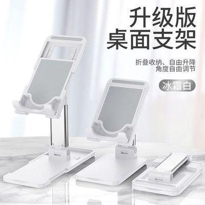 金属手机支架桌面通用型iPad平板升降懒人折叠支持直播看电视神器