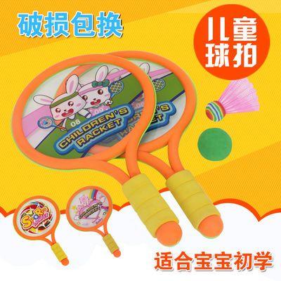 六一羽毛球拍幼儿网球拍儿童游戏玩具婴儿宝宝2-5岁户外运动礼物