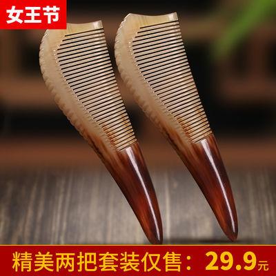精品牛角梳子防静电按摩梳小号牛角梳美发子儿童梳子牦牛角梳