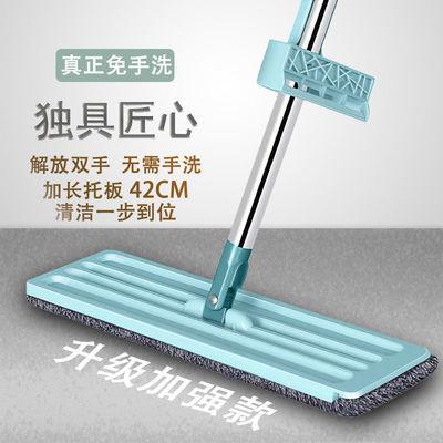 【加粗加大】免手洗懒人拖把平板拖布家用拖地神器吸水墩布一拖净