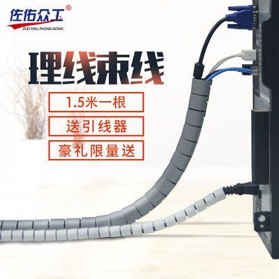 办公桌面电线收纳理线器保护套包电线隐藏收线器电源线固定束线管