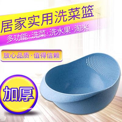 单层镂空水果盆洗菜篮厨房洗菜盆洗水果沥水篮家用水果篮创意塑料