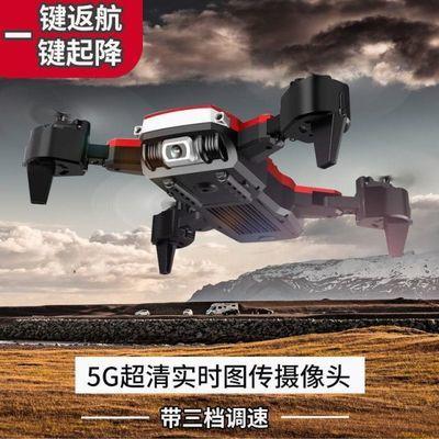 黑科技超长续航双摄像头航拍高清四轴遥控飞行器无人机折叠航模
