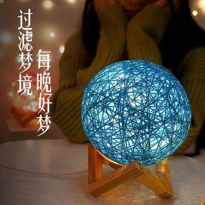 s创意可充电LED台灯梦幻浪漫灯女生生日礼物卧室床头小夜灯插电i