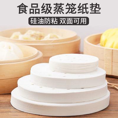 蒸笼纸不粘圆形包子馒头烘培面包纸垫一次性家用蒸锅油纸垫蒸笼布
