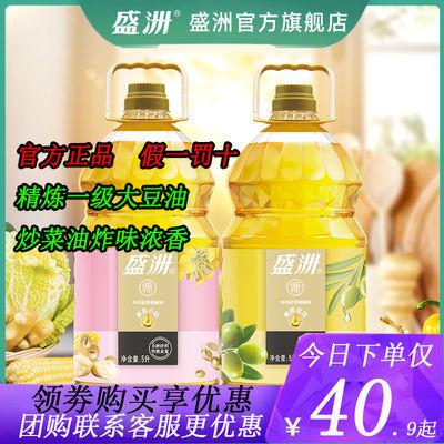 盛洲 黄金花生菜籽玉米大豆芝麻橄榄调和油批发油食用油5L