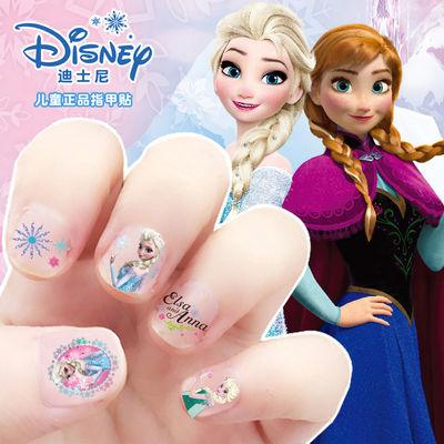 迪士尼正版贴纸指甲贴姓名贴卷卷贴纹身贴冰雪奇缘迪士尼公主米妮