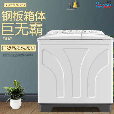 海鸥13/15公斤半自动大容量双桶洗衣机不锈钢家用双缸8/10kg特价