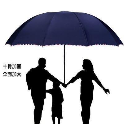 十骨加大三折折叠伞晴雨两用手动雨伞大好简约商务黑胶防晒太阳伞