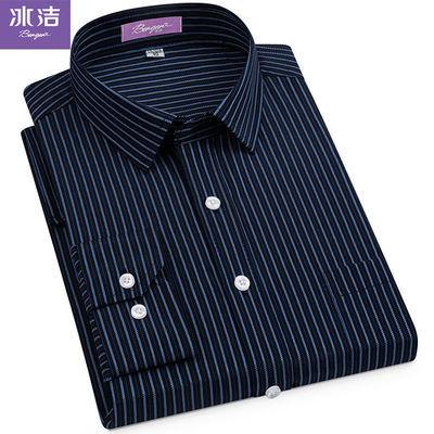 13299/冰洁衬衫男长袖春秋季休闲商务免烫条纹男士衬衣中年老年寸衫男装