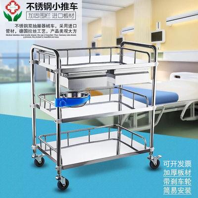 不锈钢医用推车理疗针灸美容推车医院手术仪器治疗车医疗器械推车