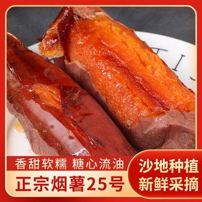 https://t00img.yangkeduo.com/goods/images/2020-08-03/704d4d89445fea4edb73c25797131121.jpeg