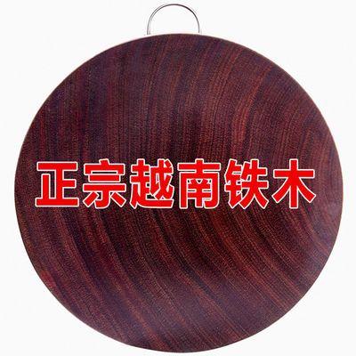 直径39厘米越南铁木砧板菜板实木家用加厚案板粘板切菜板抗菌防霉