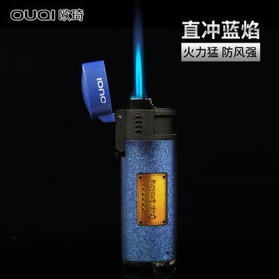 防风打火机气体充气直冲蓝火焰点雪茄艾灸香烧烤创意个性潮点火器