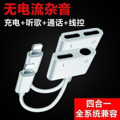 苹果耳机转接头iPhone7/8/xr转换头二合一转接线快充转换器数据线
