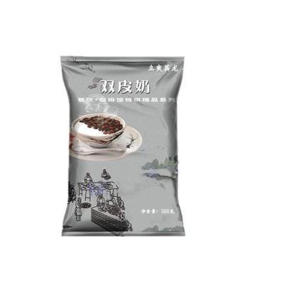 立爽英龙双皮奶粉500g香滑细腻奶香浓郁奶茶港式甜品店专用原料粉