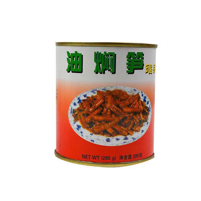 宁波奉化特产油焖笋即食烤笋下饭菜新鲜嫩雷笋春笋竹笋尖1罐-5罐