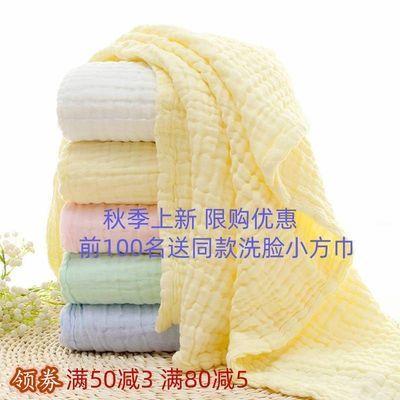 婴儿抱被纯棉刚出生新生儿待产包巾包被新生儿秋冬产房包单夏凉被