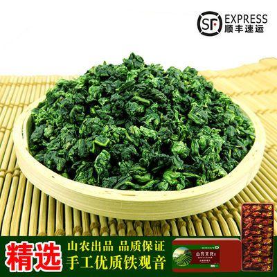精选安溪高山铁观音茶叶浓香型特级福建优质乌龙茶500g新茶礼盒装