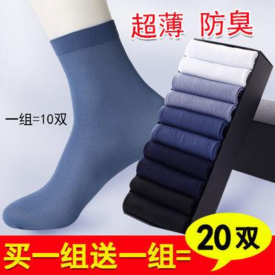 袜子男士丝袜夏季薄款中筒防臭透气短袜夏款超薄男袜纯色黑色袜男