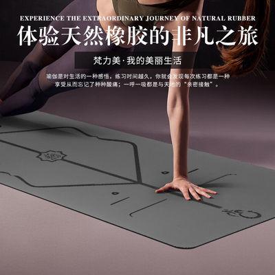 33543/土豪瑜伽垫天然橡胶防滑男女专业健身垫加厚加宽加长瑜珈垫子家用