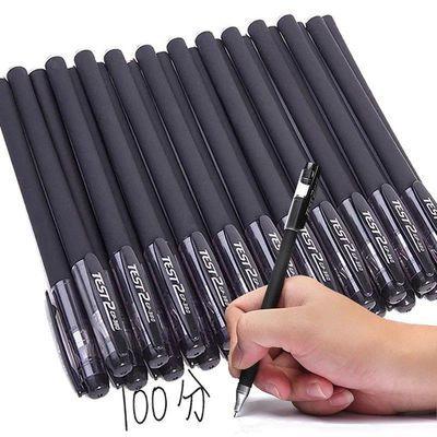 黑色笔芯0 5 0 38中性笔黑色针管头笔碳素笔水性笔初中生文具用品