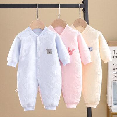 保暖连体衣婴儿爬服一岁男女宝宝新生儿衣服纯棉秋冬夹棉0到3个月