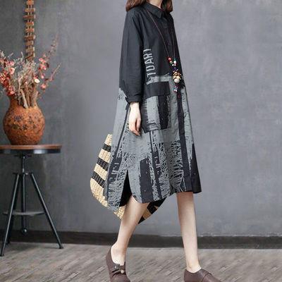 衬衫裙女长袖2020秋季新款文艺时尚开衫外套休闲宽松中长款连衣裙