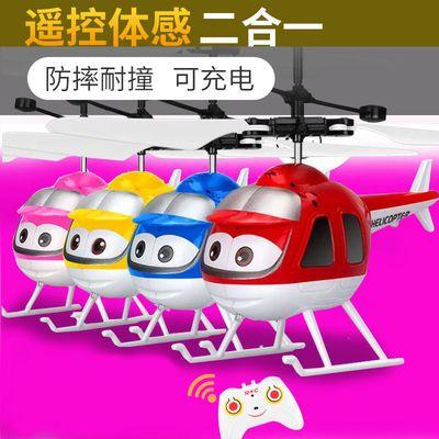 感应飞行器玩具充电悬浮遥控飞机小孩直升机儿童玩具直升飞机男孩