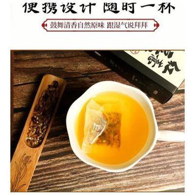南京同仁堂红豆薏米茶祛体内去赤小豆薏仁湿气重调理湿胖养生茶yh
