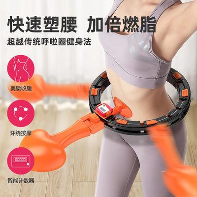 抖音同款智能不会掉的呼啦圈收腹瘦腰加重成人女健身减肥美腰神器