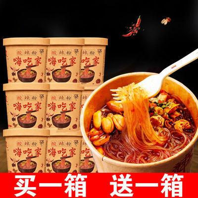 【买一箱送一箱】嗨吃家酸辣粉夜宵速食桶装网红正宗重庆红薯粉丝