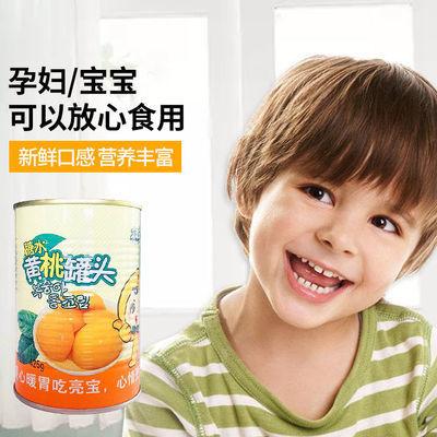 大连青桃罐头425g整箱新鲜水果罐头烘焙糖水黄桃休闲零食罐头包邮