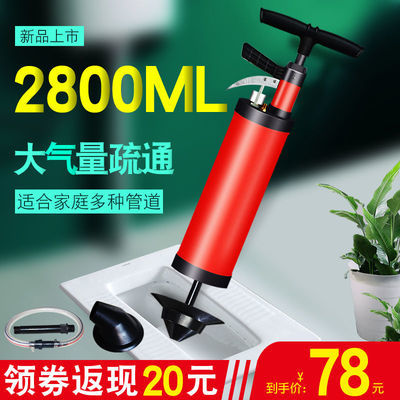 高压气一炮通下水道疏通神器捅马桶家用厨房厕所蹲坑管道堵塞工具