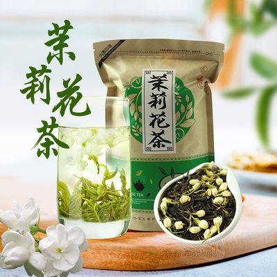 茉莉花茶叶明前新茶浓香型耐泡广西横县茉莉花茶袋装500g