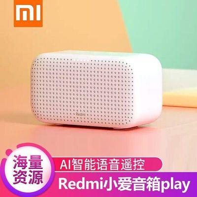 百亿补贴:红米 小爱触屏音箱 8英寸智能音箱
