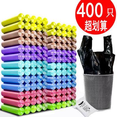 20-400只垃圾袋家用手提点断式加厚黑色彩色一次性背心大号塑料袋