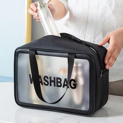 透明洗漱包女大容量旅行便携防水ins网红化妆品收纳袋小号化妆包