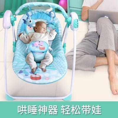 生儿安抚椅秋千哄娃神器婴儿电动摇摇椅宝宝摇摇篮躺椅哄娃哄睡新