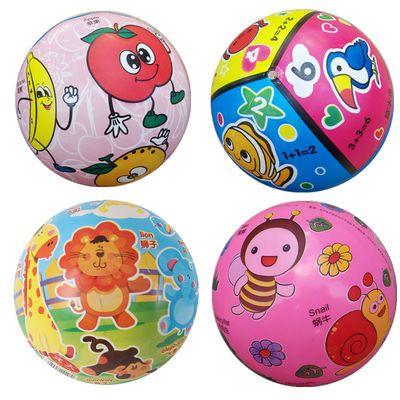 皮球儿童玩具球宝宝手抓球拍拍球卡通图案幼儿园玩具球球类玩具小